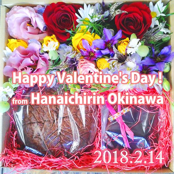 valentine-day_2018