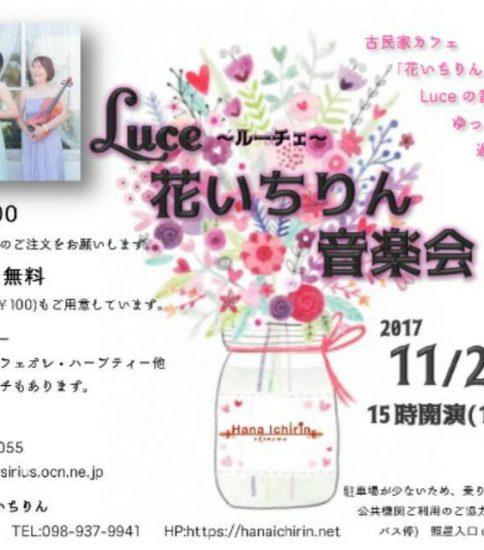 Luce~ルーチェ~Live