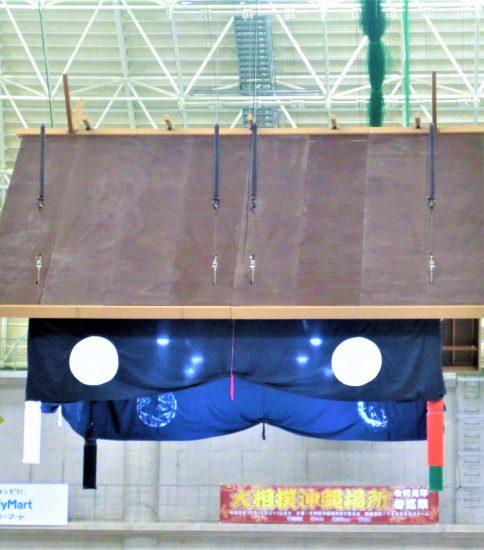 大相撲沖縄場所